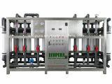 Ultrafiltration-MineralWasseraufbereitungsanlage (15, 000L/H)