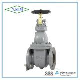 Válvula marinha de ferro fundido com padrão JIS (JIS F7305 5K)