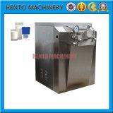 Homogénisateur automatique de lait du fournisseur expert