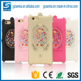 Little Rose Anti - Drop Mirror Phone Case for Samsung Galaxy A8