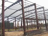 Almacén de la estructura de acero con el edificio de oficinas