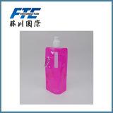 Promoção Moda Boa Vendas Design Logo Water Bottles