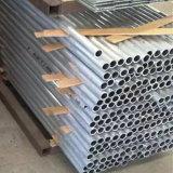 陽極酸化されたアルミ合金の管