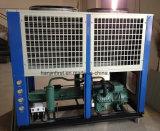 低価格のSuply Bitzerの冷蔵室の圧縮機の単位