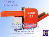 300-800kg/h Couteau droit électrique Semi Déchets de l'échantillon de tissu tissu cuir Machine de coupe