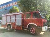 Пожар кабины Dongfeng 4X2 двойной - тушить тележку двигателя топливозаправщика пены