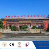 2017 China filtro prensa de la Cámara Superior de la serie 1250 para la deshidratación de lodos