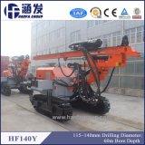 Hf140yの炭鉱の掘削装置の価格