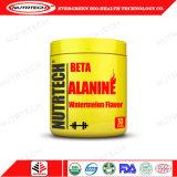 Modificar la alanina beta pi del sabor para requisitos particulares de la sandía con precio bajo