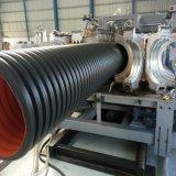 De PE/PP tubo corrugado linha de extrusão