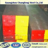 1.2379冷たい作業型の鋼鉄のための合金の鋼鉄平らな版