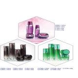 高品質の贅沢の50ml及び150mlガラス化粧品の瓶の容器および包装