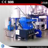 Große Geschwindigkeit 2017 Belüftung-Plastikabfall-horizontale Zerkleinerungsmaschine-Tausendstel-Maschine