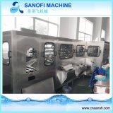 5ガロン3in1のバレルの洗浄の満ちるシーリング機械