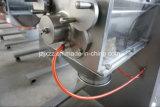 ぬれた粉のためのYkの振動薬学の造粒機