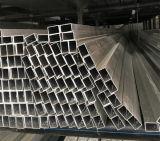 アルミニウム空の管6061