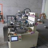 Automatischer Pasten-Papier-Silk Bildschirm-Drucker