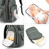 Мешок пеленки Backpack мамы младенца Mami изменяя для мумии