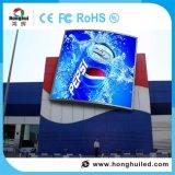 전시 화면을 광고하는 P5 옥외 풀 컬러 LED