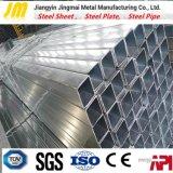 優れた品質ERWの正方形鋼管または管の薄い壁厚さ