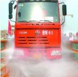 LKW-Wäsche für LKW-Rad-Waschmaschine