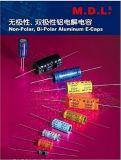 BPのアルミニウム電気分解コンデンサー