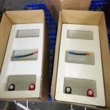 Batteria ricaricabile libera del gel 12V 200ah di manutenzione VRLA di vita di anni 12+