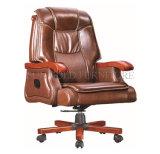 Venda quente moderno em pele de vaca pele bege cadeira de escritório (SZ-OC041)