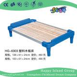 Не токсичных деревянные детские сады школы кровать с пластмассовой рамкой по поощрению (HG-6301)