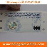 Стикер Hologram нестандартной конструкции горячий штемпелюя бумажный