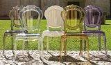 중국 대중적인 아크릴 투명한 결혼식 옥외 미인 의자