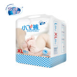 Oem Disposable Good baby dia. by with High absorption