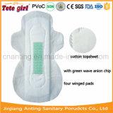 緑Adlの普及した衛生パッド否定的なイオン生理用ナプキン
