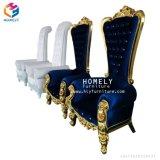 Высокая задняя оптовая продажа Hly-Sf74 мебели стула банкета венчания красотки