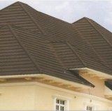 うねりの石の上塗を施してある屋根瓦またはアルミニウム亜鉛屋根ふきの鉄片タイル