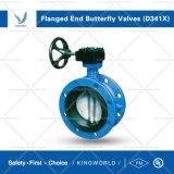 Vanne papillon Grooved approuvée de signal de lutte contre l'incendie Dn50-Dn200 d'UL de FM
