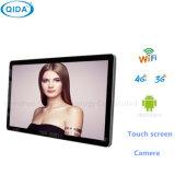 Écran Full HD 55 pouces LCD Kiosque de la publicité de l'hôtel