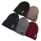 Для Пользовательских различных цветов трикотажные женщин Beanie Red Hat
