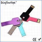 USB-ключ серебристый металлик (XH-USB-054)
