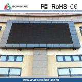 전시 Screen/LED 표시를 광고하는 고품질 P10 옥외 방수 LED