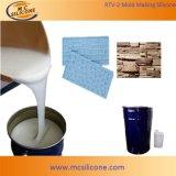 Жидкостная силиконовая резина RTV2 для Moldmaking