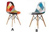 Eames 덧대어깁기 플라스틱 디자이너 의자