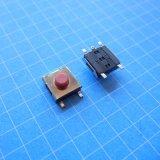 IC van de Microchip van elektronische Componenten Speld 6X6X2.5 Vijf Voet van het Rode Hoofd