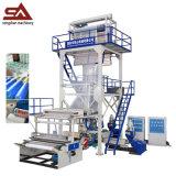Professionnel machine de soufflement de configuration de trois couches de film plastique élevé de PE