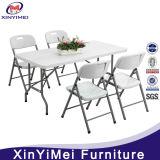 Напольный металл складывая пластичный стул сада (XYM-T100)