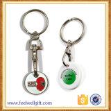 Moneda simbólica Keychain del esmalte de la fuente de la carretilla euro de encargo promocional del regalo