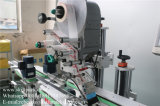 Skiltの上の最下アルミニウム瓶の分類機械
