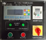 사무용품 가구 사무실 의자 피마자 내구성 검사자 (HD-F732)