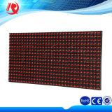 옥외 메시지 영상 애니메니션 도표 전시 기능 10mm 화소 발광 다이오드 표시 모듈 P10 빨강