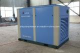 De rosca refrescada del aire de mina Anti-Estallan el compresor de aire